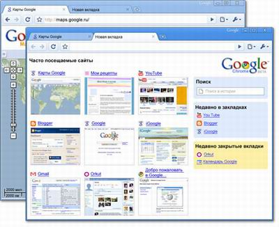Скачать Google Chrome 2.0.164.0 Portable