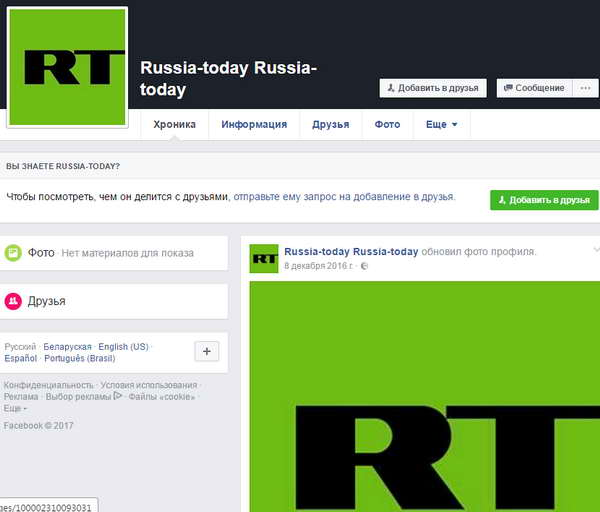 Russia Today Facebook