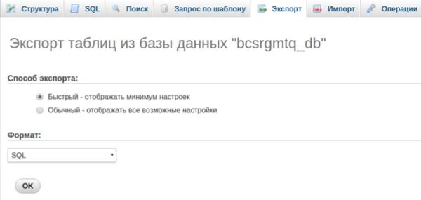 Prestashop перенести на хостинг что первое домен или хостинг
